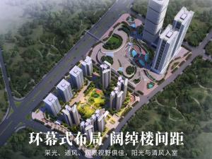 深圳今日国际新房楼盘效果图9