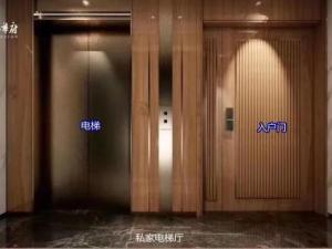 深圳中城宴华府新房楼盘效果图14