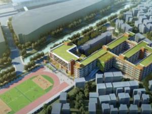 深圳富基置地大厦新房楼盘效果图2