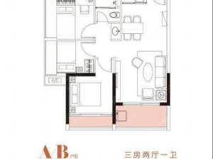 深圳豪方东园新房楼盘户型图14