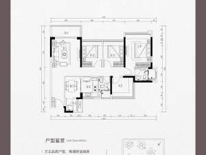 深圳龙光玖悦台新房楼盘户型图114