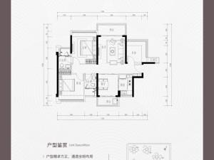 深圳龙光玖悦台新房楼盘户型图108