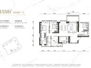 深圳龙华金茂府新房楼盘户型图111