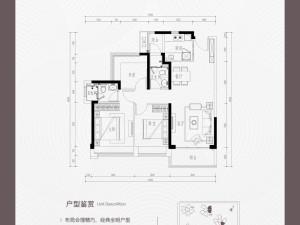 深圳龙光玖悦台新房楼盘户型图102