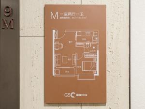 深圳国速世纪大厦新房楼盘样板间76