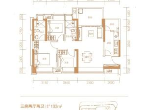 深圳兆邦基碧湖春天新房楼盘样板间45