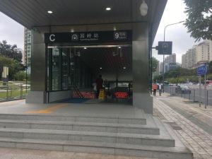 深圳国速世纪大厦新房楼盘实景图28