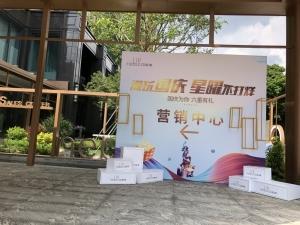 深圳安宏基星曜广场新房楼盘实景图11