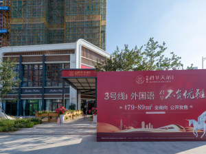 深圳君华时代新房楼盘实景图21