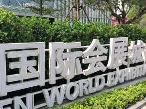 深圳会展湾中港广场新房楼盘实景图42